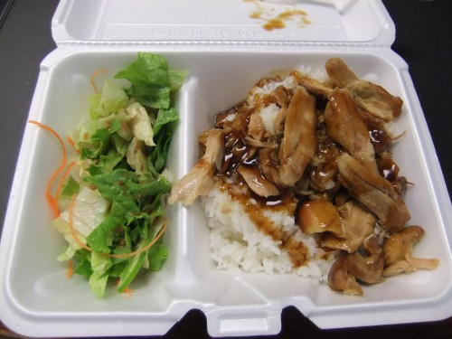 bento nouveau part deux teriyaki chicken midtown lunch downtown nyc. Black Bedroom Furniture Sets. Home Design Ideas
