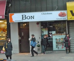 bon-chicken-by-tribeca-citizen