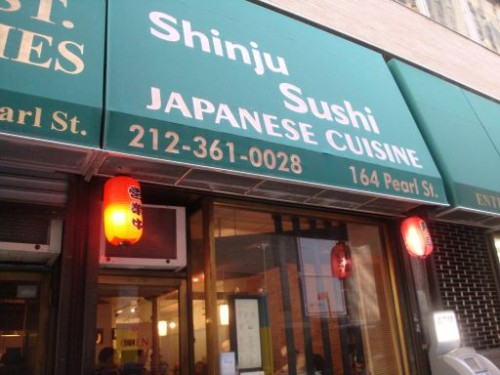Shinju Sushi Midtown Lunch Downtown NYC