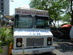 All American Diner truck front