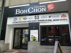 Bon Chon outside