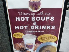 hot clay oven soup sign