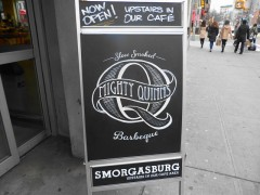mighty quinn's sign