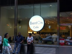 BentOn Cafe sign