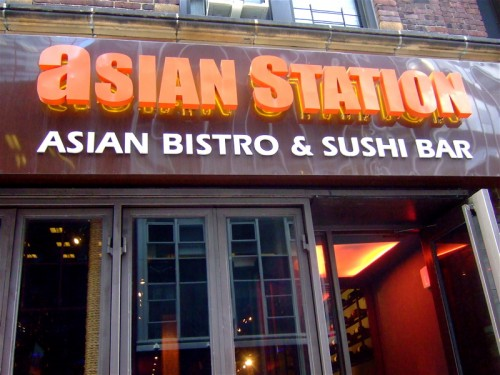 Asian Station Midtown Lunch Finding Lunch In The Food Wasteland Of NYC 3