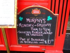 Murphy's Pub Lunch