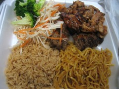 grill & noodle full