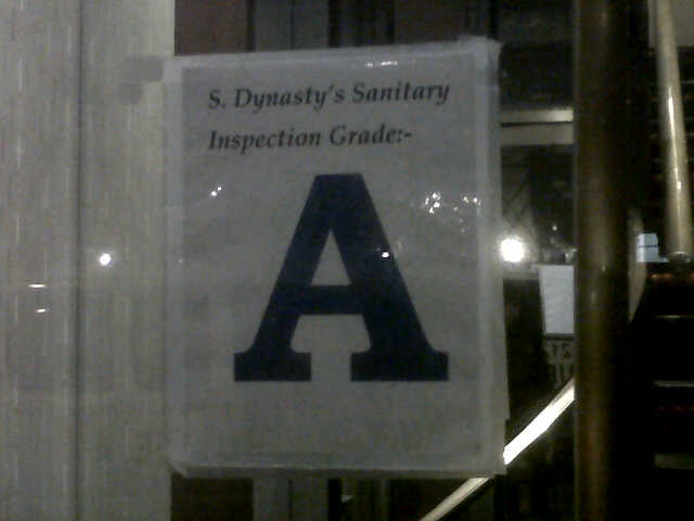 Something doesn't look right about this grade in the window at S Dynasty. Photo by Ambitious Delish