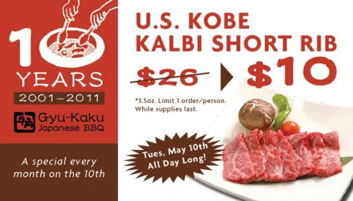 kobe beef price. portions of U.S. kobe beef