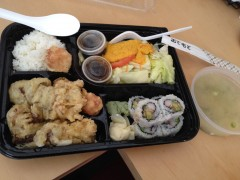 Ajisen bento box