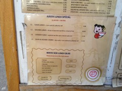 Ajisen lunch menu