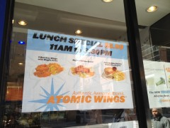 Atomic Wings and KalBQ lunch special