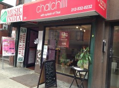 Chal Chilli Exterior