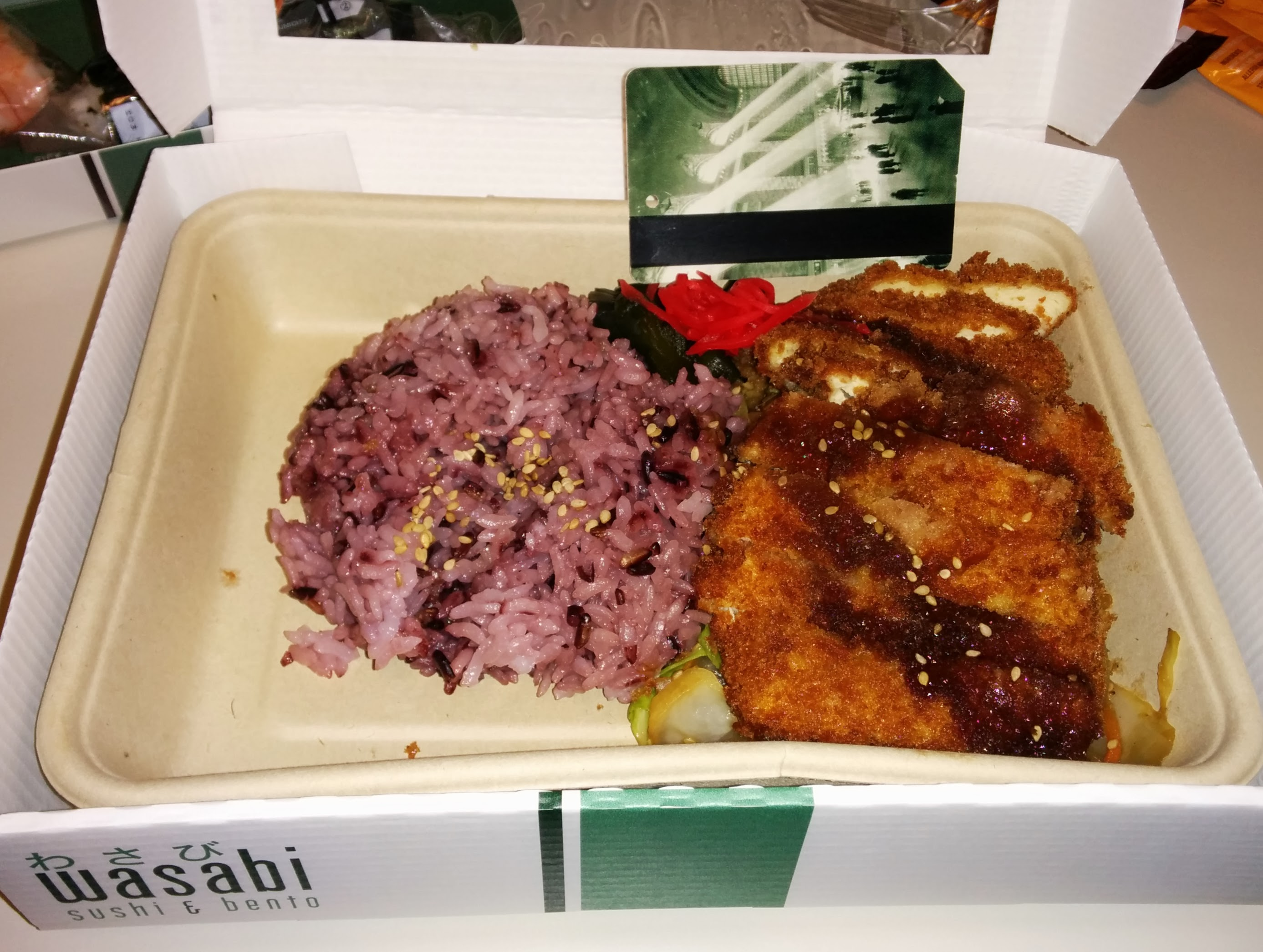 wasabi sushi bento serves up fast casual japanese to midtown wasabi chicken katsu bento. Black Bedroom Furniture Sets. Home Design Ideas