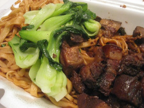 Updated Menu at Dim Sum Garden Includes Pork Belly w/ Noodles in ...