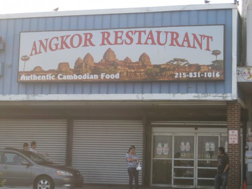Cambodian midtown lunch philadelphia for Angkor borei cambodian cuisine